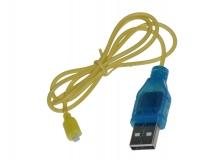 USB Ladegerät HIC 801 HIC 802 HIC 803 HIC 804
