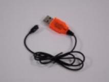 Ersatzteile Firestorm Gold USB Ladekabel