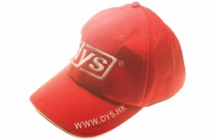 DYS Schirmkappe in rot
