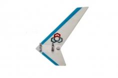 Blade Ersatzteil Nano S2 vertikale Finne
