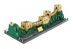 Wange Klemmbausteine - Die Chinesische Mauer - 1517 Teile